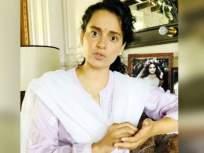 कंगनासह तिची बहिण रंगोली रनौत-चंडेल हिलाहायकोर्टाने दिला दिलासा - Marathi News | The High Court granted relief to Kangana and her sister Rangoli Ranaut-Chandel | Latest mumbai News at Lokmat.com