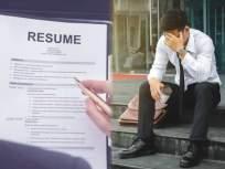 रेझ्युमे तयार करताना 'या' टिप्स वापराल; तर लवकर नोकरी मिळवण्यासाठी नक्की होईल फायदा - Marathi News | Use these tips when creating a resume, getting a job early will be an advantage | Latest career News at Lokmat.com