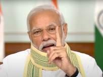 coronavirus: कोरोनावरील लस कधी येणार? पंतप्रधान नरेंद्र मोदींनी केलं मोठं विधान - Marathi News | coronavirus: When will the coronavirus vaccine come? Prime Minister Narendra Modi made a big statement | Latest national News at Lokmat.com