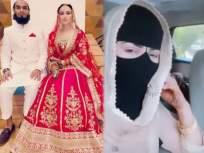 नववधू सना खान पतीसह निघाली फिरायला, लक्ष वेधून घेणारा तिचा अंदाज - Marathi News | Newlywed Sana Khan Goes Out On A Drive With Her Husband | Latest bollywood News at Lokmat.com