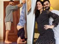 प्रेग्नेंट अनुष्का शर्मा करतेय शीर्षासन, विराट कोहली अशी करतोय तिची मदत - Marathi News | Virat kohli help pregnant wife anushka sharma do yoga see photo | Latest bollywood News at Lokmat.com