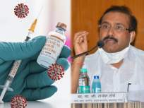 'कुणी कितीही मागणी केली तरी कोरोना योद्ध्यांनाच लस प्रथम देणार'; आरोग्यमंत्र्यांकडून स्पष्ट - Marathi News | Corona vaccine will initially be given to doctors and police the health minister rajesh tope said | Latest maharashtra News at Lokmat.com