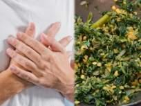 हिवाळ्यात मेथीच्या सेवनाचे 'हे' ७ फायदे वाचून व्हाल अवाक्, आजारांपासून लांब राहण्याचा सोपा फंडा - Marathi News | Health Winter Tips in Marathi: Winter food fenugreek leaves benefit health tips | Latest health Photos at Lokmat.com