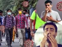 आता हवेमार्फत वाढणारा कोरोना प्रसाराचा धोका होणार कमी; संक्रमण रोखण्यासाठी तज्ज्ञांनी शोधला उपाय - Marathi News | CoronaVirus : Ultraviolet light can kill aerosolised coronavirus said scientists | Latest health News at Lokmat.com
