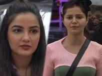 Bigg Boss 14: या चौघांनी पक्क केलं फायनलमध्ये आपलं स्थान तर 'हे' दोन कंटेस्टंट झाले बाहेर - Marathi News | Bigg boss 14 finale week top 4 final contestants rahul nikki evicted rubina jasmin safe | Latest television News at Lokmat.com