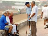 देशातील साडे सात कोटी ज्येष्ठ नागरिक गंभीर आजाराने पीडित, समोर आली चिंताजनक आकडेवारी - Marathi News   As many as 7.5 crore senior citizens of the India are suffering from serious illnesses   Latest national Photos at Lokmat.com