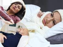 हिवाळ्यात स्वेटर घालून झोपणं ठरू शकतं घातक; 'या' समस्यांशी करावा लागू शकतो सामना - Marathi News | Avoid sweaters warm clothes while sleeping in winter nights know its health risk | Latest health News at Lokmat.com