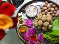 Makar Sankranti 2021: मकर संक्रांतीच्या दिवशी न चुकता 'या' ६ गोष्टींचे करा दान; नेहमी होईल भरभराट - Marathi News | Makar Sankranti 2021: Daan donate these 6 items for prosperity on Makar Sankranti | Latest adhyatmik Photos at Lokmat.com
