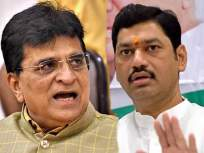 Video : ...तोपर्यंत धनंजय मुंडे याना मंत्रिमंडळात राहण्याचा अधिकार नाही, किरीट सोमय्यायांची प्रतिक्रिया - Marathi News | ...Until then, Dhananjay Munde has no right to be in the cabinet, says Kirit Somaiya | Latest mumbai News at Lokmat.com