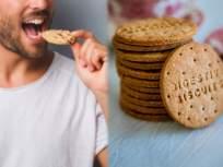 हेल्दी समजून डायजेस्टिव्ह बिस्किट खात असाल; तर तुम्हालाही होऊ शकतो 'असा' त्रास - Marathi News | Are digestive biscuits healthy or unhealthy | Latest health News at Lokmat.com