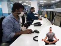 वाह! मेडिटेशन करण्यासाठी 'ही' कंपनी कर्मचाऱ्यांना देतेय ११ दिवसांची जादा रजा - Marathi News | Meditaion holidays this startup allows 11 extra leaves for meditation | Latest health News at Lokmat.com