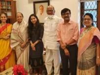 संजय राऊतांच्या घरी सुपारी फुटली! लेकीच्या साखरपुड्याचे शरद पवारांना निमंत्रण - Marathi News   sanjay raut daughter purvashi raut engagement invitation to sharad pawar   Latest mumbai News at Lokmat.com