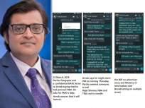 अर्णब गोस्वामीचं Whatsapp चॅटप्रशांत भूषण यांनी केलं ट्वीटअन् म्हटलेजेलमध्ये जाण्यासाठी हा पुरावा पुरेसा - Marathi News | Arnab Goswami's Whatsapp chat tweeted by Prashant Bhushan and said it would be enough proof to go jail for long life | Latest crime News at Lokmat.com
