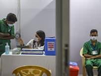 मोठी बातमी : ...त्यामुळे पुढचे दोन दिवस मुंबईसह राज्यात होणार नाही कोरोना लसीकरण - Marathi News | Corona vaccination: ... corona vaccination will not be done in the Maharashtra including Mumbai on Sunday | Latest mumbai News at Lokmat.com