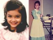 फ्रॉकसोबत चश्मा लावलेली ही बॉलिवूडची अभिनेत्री आहे तरी कोण, ओळखलात का ? - Marathi News | Diana penty shared childhood picture on instagram | Latest bollywood News at Lokmat.com
