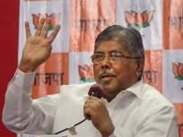"""दोन दिवसांत हादरे देणारी पत्रकार परिषद घेणार, मोठा गौप्यस्फोट करणार"", चंद्रकांत पाटलांचा दावा - Marathi News | Maharashtra Gram Panchayat Election Results :Chandrakant Patil claims that he will hold a shocking press conference in two days. | Latest politics News at Lokmat.com"
