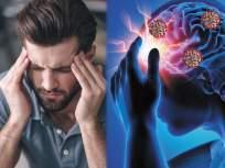तीव्रतेनं जाणवणारी डोकेदुखीसुद्धा असू शकते कोरोनाचं लक्षण; सामान्य त्रास की कोरोनाचं लक्षण?, असं ओळखा - Marathi News | Headaches can be a symptom of corona; know the common affliction or symptoms of corona | Latest health News at Lokmat.com
