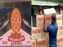 अखेर संभाजी बिडीचं नाव बदललं, हे आहे नवं नाव - Marathi News | Finally, the name of Sambhaji Bidi was changed, this is the new name | Latest mumbai News at Lokmat.com