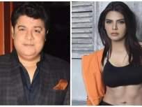 Video : साजिदनेप्रायव्हेट पार्टकाढून केले लैंगिक शोषण; अभिनेत्री शर्लिन चोप्रानेकेला खळबळजनक आरोप - Marathi News | Video : Sajid removes private part of sexual abuse; Actress Sherlyn Chopra made a sensational allegation | Latest bollywood News at Lokmat.com