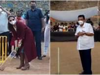 आमदार सुनील प्रभू यांच्या गोलंदाजीवर अभिनेत्री उर्मिला मातोंडकरांची फटकेबाजी ! - Marathi News | Actress Urmila Matondkar's Batting on MLA Sunil Prabhu's bowling! | Latest mumbai News at Lokmat.com