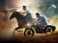 अखेर प्रतीक्षा संपली, एस एस राजामौली यांच्या 'आरआरआर' सिनेमाची रिलीज डेट आऊट - Marathi News | RRR movie release date confirmed ss rajamouli directed film to release on 13th october in cinema | Latest bollywood News at Lokmat.com