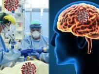 अरे देवा! आता फुफ्फुसांसह मेंदूतसुद्धा घर तयार करतोय कोरोना व्हायरस; संशोधनातून खुलासा - Marathi News | CoronaVirus News & Latest Updates : Coronavirus may hide in patients brain study at science | Latest health Photos at Lokmat.com