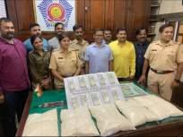 बापरे! साडे बारा कोटींचे ड्रग्स डोंगरातून जप्त; त्रिकुटाला अटक - Marathi News | Drugs worth Rs 12.5 crore seized from hills; Trikuta arrested | Latest crime News at Lokmat.com