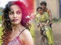 तुम्ही हिला ओळखलंत का ? ७ वर्षांत इतकी बदललीय 'टाईमपास'मधील प्राजू, फोटो पाहून व्हाल थक्क! - Marathi News | Ketaki mategaonkar look more beautiful | Latest marathi-cinema News at Lokmat.com