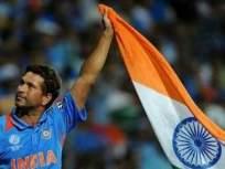 शतकवीर स्वातंत्र्यसैनिकास क्रिकेटमधील शतकवीर सचिनची मानवंदना, १०० वाढदिवशी दिल्या खास शुभेच्छा... - Marathi News | Cricket centurion Sachin Tendulkar gave birthday wish to freedom fighters Marpatrao Prabhu | Latest cricket News at Lokmat.com