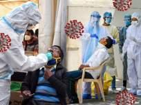 काळजी वाढली! महाराष्ट्रातील 'हा' भाग बनतोय कोरोनाचं केंद्र; तज्ज्ञांचा धोक्याचा इशारा - Marathi News | Maharashtra corona vidarbha covid-19 center health experts advice | Latest health News at Lokmat.com