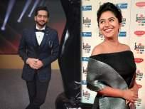 फिल्मफेअर पुरस्कार सोहळ्यामध्ये 'या' सिनेमांनी मारली बाजी, जाणून घ्या याबद्दल - Marathi News | 5th planet filmfare marathi awards 2020 complete winners list | Latest marathi-cinema News at Lokmat.com
