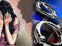 आता काँग्रेसच्या महाराष्ट्रातील प्रवक्त्यांच्या भावावर बलात्काराचा आरोप, पोलिसांनी केली अटक - Marathi News | Congress spokesperson Raju Waghmare's brother Suneet Waghmare has been arrested by the police for rape | Latest politics News at Lokmat.com