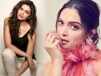 'पठाण'मध्ये दीपिका पादुकोण दिसणार कधी न पहिलेल्या अवतारात, सिनेमासाठी घेतलेत १५ कोटी रूपये - Marathi News | Deepika padukone will be seen in the film pathan in a completely new avatar | Latest bollywood News at Lokmat.com