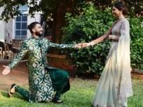 तुम्हाला हे माहिती आहे का, दीपिका अन् रणवीरने लग्नाआधी 4 वर्षे गुपचूप उरकला होता साखरपुडा? - Marathi News | Deepika padukone ranveer singh got engaged 4 years before tying the know in | Latest bollywood News at Lokmat.com