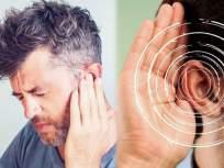 २०५० पर्यंत चारपैकीएकालाश्रवणदोष, जागतिकआरोग्य संघटनेचा अहवाल - Marathi News | Deafness in one in four by 2050, World Health Organization report | Latest health Photos at Lokmat.com