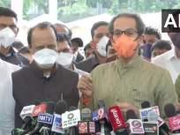 Uddhav Thackeray : खासदार मोहन डेलकर यांच्या आत्महत्येवरून उद्धव ठाकरेंचा भाजपावर निशाणा, म्हणाले... - Marathi News | Uddhav Thackeray: Uddhav Thackeray targets BJP over MP Mohan Delkar's suicide, said ... | Latest politics News at Lokmat.com