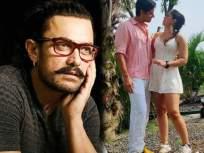 बॉयफ्रेंडसोबत लॉकडाउनमध्ये राहण्यासाठी तयार आहे Ira Khan, शेअर केला रोमँटीक फोटो - Marathi News | Ira Khan Is Ready For The Lockdown With Boyfriend Nupur Shikhare, Share Romntic Pic | Latest bollywood News at Lokmat.com
