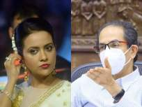 Amruta Fadnavis :'पहचान कौन?' म्हणत अमृता फडणवीसांचा ठाकरे सरकारवर जोरदार हल्लाबोल, म्हणाल्या... - Marathi News | Amruta Fadnavis Slams Thackeray government And Uddhav Thackeray | Latest politics News at Lokmat.com