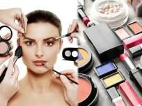 मेकअपचं साहित्य, कॉस्मेटिक्स यांनाही एक्सपायरी डेट असते हे माहिती आहे का? - Marathi News | know the makeup products and cosmetics side effects and way of use properly | Latest sakhi News at Lokmat.com