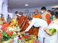 महाविकास आघाडी सरकार बाबासाहेबांच्या विचारांचे - मुख्यमंत्री उद्धव ठाकरे - Marathi News | Maha Vikas Aghadi Government Babasaheb's thoughts - Chief Minister Uddhav Thackeray | Latest mumbai News at Lokmat.com