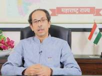 "Maharashtra Lockdown : ""मुख्यमंत्र्यांचं FB live म्हणजे 'कन्फ्यूजन ही कन्फ्यूजन है सोल्युशन का पता नही',"" - Marathi News | coronavirus: ""CM's FB live means 'Confusion & confusion, solution is not known',"" Atul Bhatkhalkar Criticize CM Uddhav Thackeray | Latest politics News at Lokmat.com"