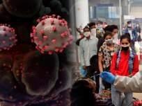 Corona second wave : महिन्याच्या शेवटी होणार कोरोना लाटेचा उद्रेक; अखेर दिलासा मिळणार तरी कधी? तज्ज्ञ म्हणाले की... - Marathi News | Corona second wave : Scientist said corona cases in india will on his peak during 20 to 25th april | Latest health News at Lokmat.com