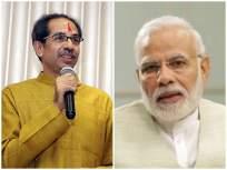 मोठी बातमी : कोरोनाचा धोका वाढला, उद्धव ठाकरेंनी मोदींना दिवसभरात तीनवेळा फोन केला; पंतप्रधानांकडे केली ही मागणी - Marathi News | coronavirus: Uddhav Thackeray calls PM Narendra Modi three times a day on the backdrop of rising corona | Latest politics News at Lokmat.com