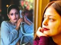 ती सध्या काय करते? निळ्या डोळ्यांची ती प्रसिद्ध अभिनेत्री बनलीय मोठी अधिकारी - Marathi News | Papa kehte hain actress mayuri kango now google industry head | Latest bollywood News at Lokmat.com