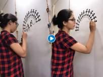 सायली संजीवमध्ये अभिनयासह दडली आहे ही कला, जाणून घ्या कोणती आहे ती कला? - Marathi News | Sayali Sanjeev Stress Busting Exercise Will Leave You Surprised | Latest marathi-cinema News at Lokmat.com