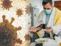 CoronaVirus News : घरीच आयसोलेशनमध्ये असल्यास चुकूनही करू नका या गोष्टी; अन्यथा रिकव्हर होण्यास लागू शकतो वेळ - Marathi News   CoronaVirus News : If you are in home isolation these tips will help to recover fast from coronavirus   Latest health News at Lokmat.com