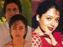 या जगात नसली तरी आजही सौंदर्याची जादू आहे कायम, सूर्यवंशम चित्रपटातून झाली होती लोकप्रिय - Marathi News | 'Sooryavansham' actress Soundarya died at the age of 31, worked in 114 films in 12 year | Latest bollywood News at Lokmat.com