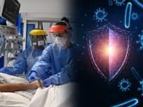 Immunity Tips : समोर आलं इम्यूनिटी कमकुवत होण्याचं कारण; कोरोनाकाळात कसा कराल संसर्गापासून बचाव? वाचा तज्ज्ञांचा सल्ला - Marathi News | How to boost Immunity : How to boost immune system to fight corona virus | Latest health News at Lokmat.com