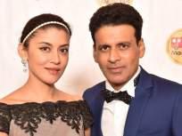 बॉलिवूडमधून गायब झालेल्या या अभिनेत्रीने मनोज बाजपेयीशी केलं दुसरं लग्न, लग्नानंतर जगतेय असं आयुष्य - Marathi News | Neha know where is 90s popular actres love story with manoj bajpayee | Latest bollywood News at Lokmat.com