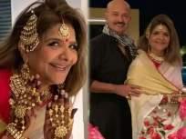 पुन्हा नववधू प्रमाणे नटली या अभिनेत्याची आई, लग्नाच्या ५० व्या वाढदिवसाचे असे केले सेलिब्रेशन - Marathi News | Hrithik Roshan's mom get ready as bride at her 50th wedding anniversary, see pics | Latest bollywood News at Lokmat.com